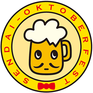 SENDAI OKTOBERFEST OFFICIAL GOODS SHOP